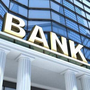 Банки Иланского