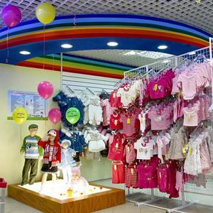 Детские магазины Иланского