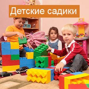 Детские сады Иланского
