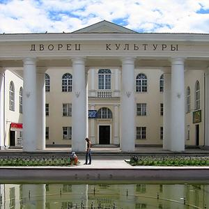 Дворцы и дома культуры Иланского