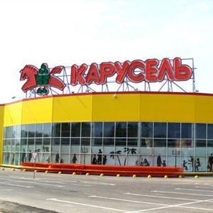 Гипермаркеты Иланского