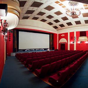 Кинотеатры Иланского