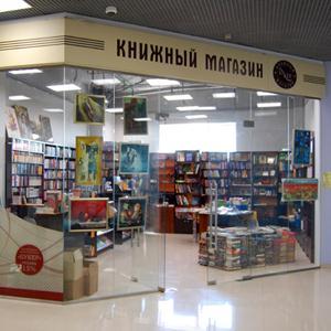 Книжные магазины Иланского