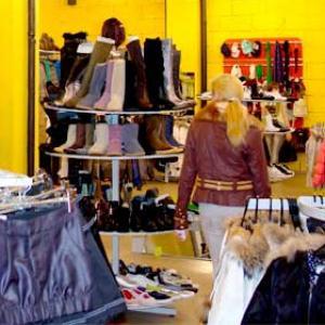 Магазины одежды и обуви Иланского