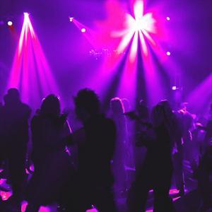 Ночные клубы Иланского