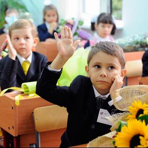 Школы Иланского