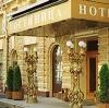 Гостиницы в Иланском