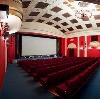 Кинотеатры в Иланском