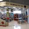 Книжные магазины в Иланском