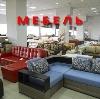 Магазины мебели в Иланском