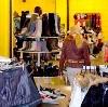 Магазины одежды и обуви в Иланском