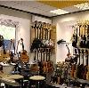 Музыкальные магазины в Иланском