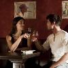 Рестораны, кафе, бары в Иланском