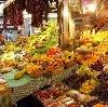 Рынки в Иланском