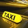 Такси в Иланском