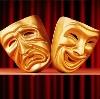 Театры в Иланском