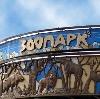 Зоопарки в Иланском