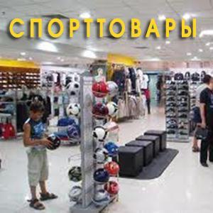 Спортивные магазины Иланского
