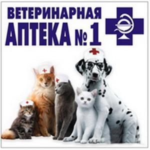 Ветеринарные аптеки Иланского